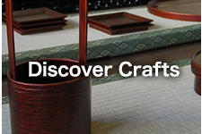 Discover Crafts