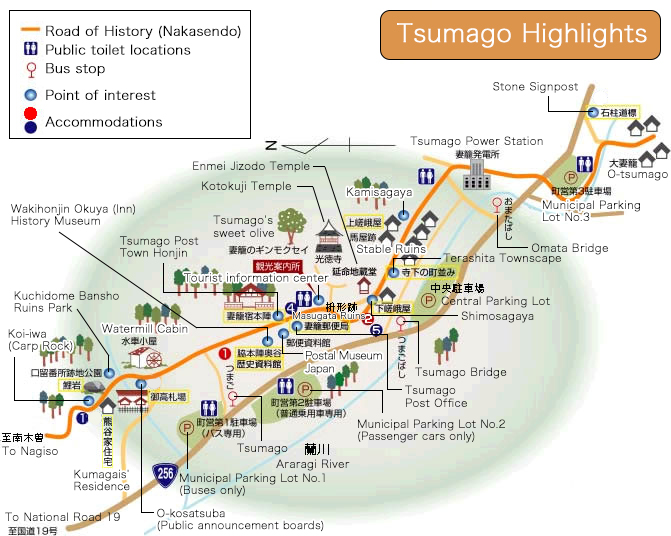 Tsumago post town sightseeing map gumiabroncs