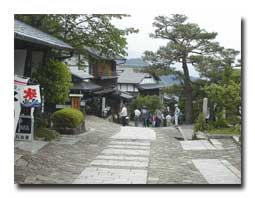 Magome Post Townscape