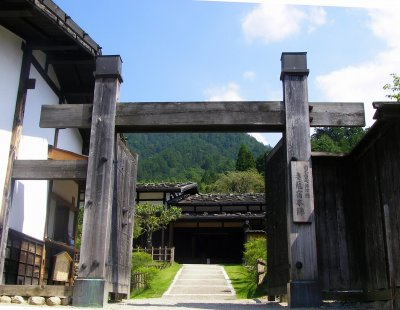 A complete view of Tsumago Post Town Honjin