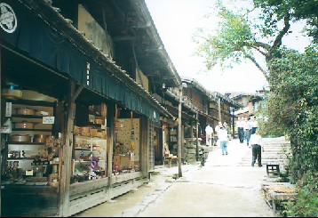 the old Nakasend and stores