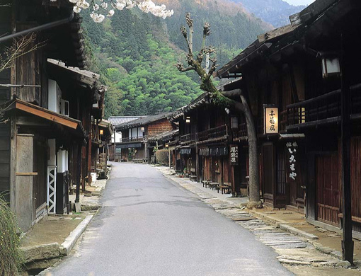 The row of houses in Terashita