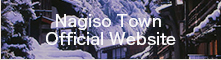 Nagiso Town Official Website